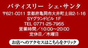 Information20banner2